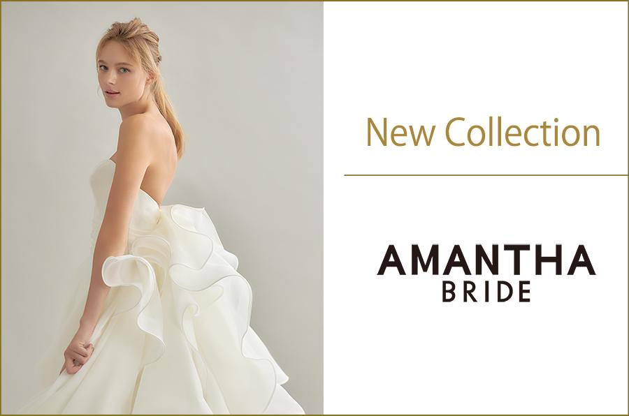 NEW COLLECTION♡『AMANTHA  BRIDE』(アマンサ ブライド)』